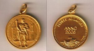 Medaglia d'Oro per il Progresso Economico e la Fedeltà al Lavoro